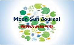 moonsun_eyecatch